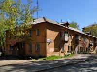 neighbour house: st. Irbitskaya, house 4. Apartment house