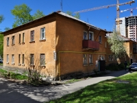 neighbour house: st. Irbitskaya, house 4Б. Apartment house