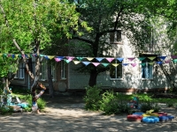 Yekaterinburg, nursery school №468, Irbitskaya st, house 7