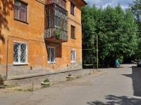 叶卡捷琳堡市, Mendeleev st, 房屋 2А. 公寓楼