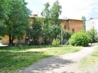 Екатеринбург, улица Менделеева, дом 2А. многоквартирный дом