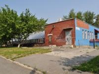 Екатеринбург, улица Менделеева, дом 5 с.3. офисное здание
