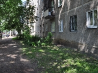 Екатеринбург, Менделеева ул, дом 6