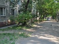 叶卡捷琳堡市, Mendeleev st, 房屋 11. 公寓楼