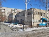 Екатеринбург, детский сад №536, улица Менделеева, дом 14А