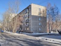 叶卡捷琳堡市, Mendeleev st, 房屋 14. 公寓楼