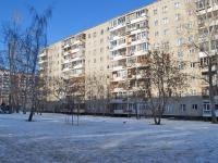 Екатеринбург, Менделеева ул, дом 17