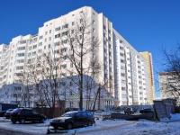 叶卡捷琳堡市, Mendeleev st, 房屋 18. 公寓楼