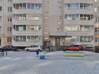 Екатеринбург, Менделеева ул, дом 18