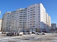 Yekaterinburg, Mendeleev st, house 18. Apartment house