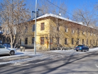 Yekaterinburg, Mendeleev st, house 27. Apartment house