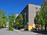 neighbour house: st. Mendeleev, house 14. Apartment house