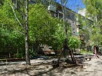 Екатеринбург, Менделеева ул, дом 14