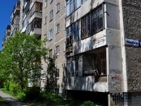 叶卡捷琳堡市, Mendeleev st, 房屋 17. 公寓楼