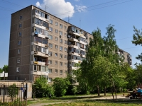 neighbour house: st. Mendeleev, house 17. Apartment house