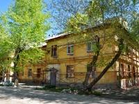 叶卡捷琳堡市, Mendeleev st, 房屋 29. 公寓楼