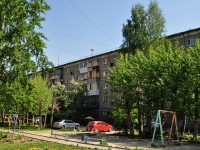 neighbour house: st. Mendeleev, house 11. Apartment house