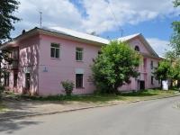 Екатеринбург, улица Садовая, дом 3А. многоквартирный дом