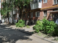 Yekaterinburg, Sadovaya st, house 5. Apartment house