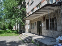 neighbour house: st. Sadovaya, house 14. hostel Екатеринбургского колледжа транспортного строительства, №2