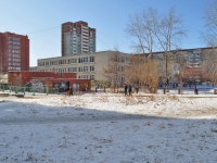 Yekaterinburg, school №165, Sadovaya st, house 18