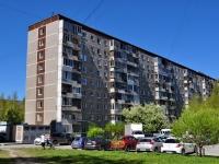 Екатеринбург, Садовая ул, дом 9