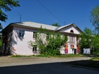 neighbour house: st. Sadovaya, house 3А. Apartment house