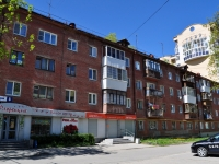 neighbour house: st. Sadovaya, house 5. Apartment house