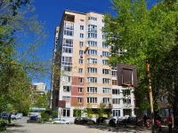 Yekaterinburg, Sadovaya st, house 7. Apartment house