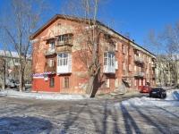 Екатеринбург, Шалинский переулок, дом 10. многоквартирный дом