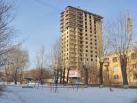 Yekaterinburg, Shalinsky alley, house 3/2. Apartment house
