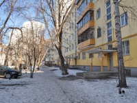 Yekaterinburg, Alma-Atinsky alley, house 1. Apartment house