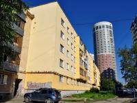 Yekaterinburg, alley Alma-Atinsky, house 1. Apartment house