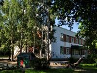 Yekaterinburg, alley Alma-Atinsky, house 6. nursery school