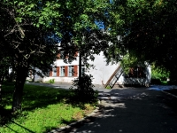 Yekaterinburg, nursery school №544, Alma-Atinsky alley, house 6