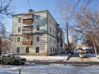 Yekaterinburg, Mordvinsky alley, house 5. Apartment house