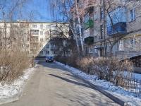 Екатеринбург, улица Онежская, дом 2А. многоквартирный дом