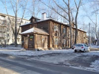 Yekaterinburg, Onezhskaya st, house 4/1. Apartment house