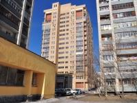 Екатеринбург, улица Онежская, дом 4А. многоквартирный дом