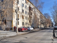 Yekaterinburg, Onezhskaya st, house 5. Apartment house