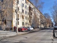 Yekaterinburg, Onezhskaya st, house 5. Apartment house