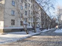 叶卡捷琳堡市, Onezhskaya st, 房屋 5. 公寓楼