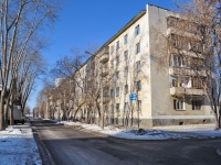 neighbour house: st. Onezhskaya, house 5. Apartment house