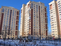 Yekaterinburg, Onezhskaya st, house 6А. Apartment house