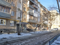 Yekaterinburg, Onezhskaya st, house 7. Apartment house