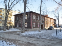 Yekaterinburg, Onezhskaya st, house 8. Apartment house