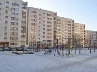 Yekaterinburg, Onezhskaya st, house 12. Apartment house
