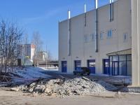 Екатеринбург, улица Онежская, дом 14А. автосалон