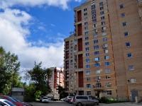 Екатеринбург, улица Онежская, дом 6А. многоквартирный дом