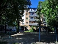 neighbour house: st. Onezhskaya, house 7. Apartment house